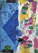 """The Blue Face"" (""Le visage bleu"") di Marc Chagall - 1967"