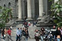 Università sede centrale